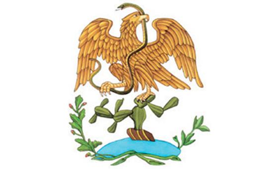 En 1823 Se Determino La Forma De Nuestro Escudo Nacional